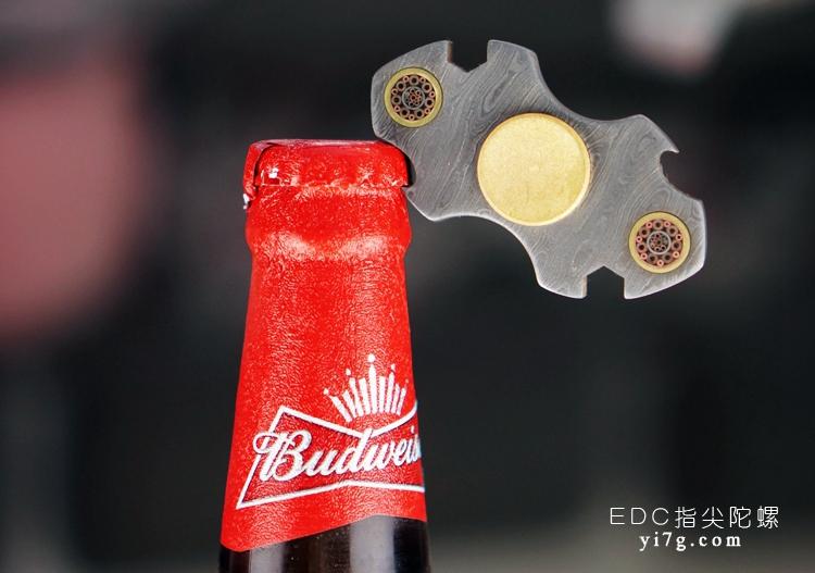 开瓶器指尖陀螺